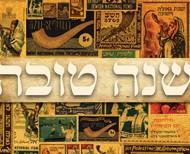 פרסום תערוכת שופרא דשופרא במוזיאון ארצות המקרא