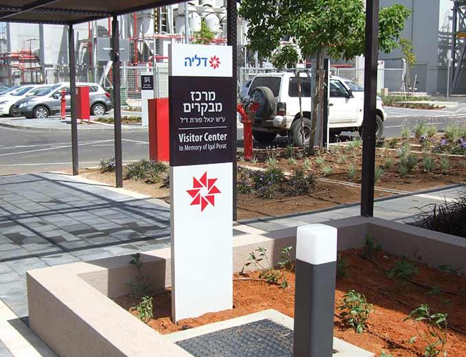 שילוט ומיתוג תחנת כח דליה אנרגיות - שילוט הכוונה מרכז מבקרים