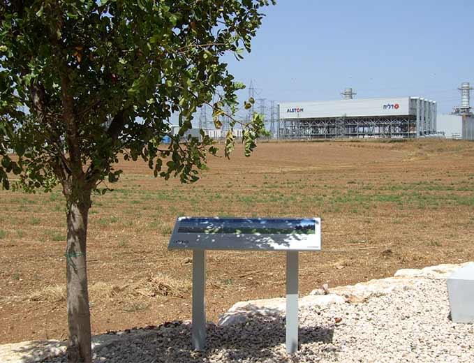 שילוט פנורמי מצפה תל צפית לתחנת הכח דליה אנרגיות