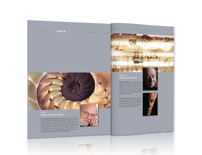 עיצוב חוברת פרס דן דוד