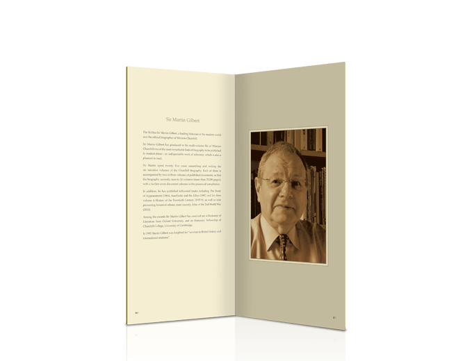 עמוד פנים בחוברת תדמית פרס דן דוד