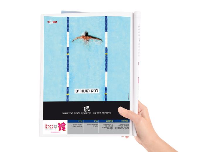 פרסום שידורי האולימפיאדה בערוץ הראשון - מודעת עיתון