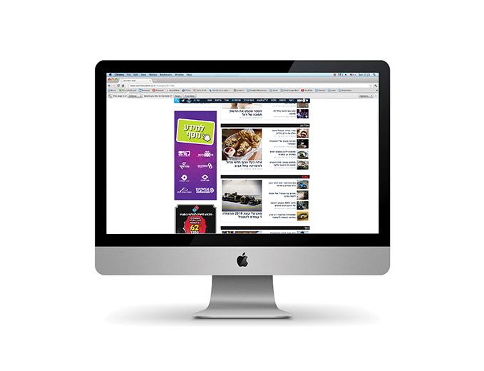 Mako קמפיין רב-קו אונליין - עיצוב באנר לאינטרנט