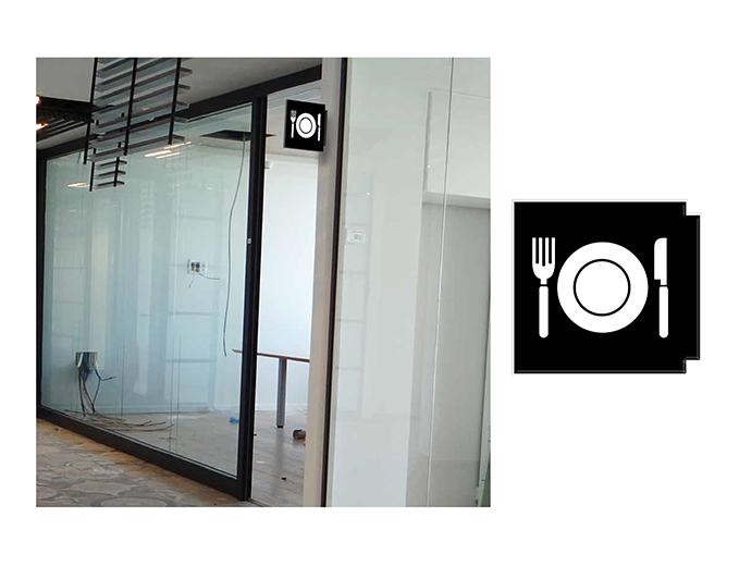 מיתוג ושילוט חדר האוכל במשרדי חברת נת״ע