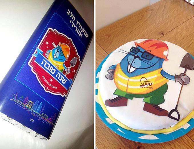 עוגה ממותגת לחברת נת